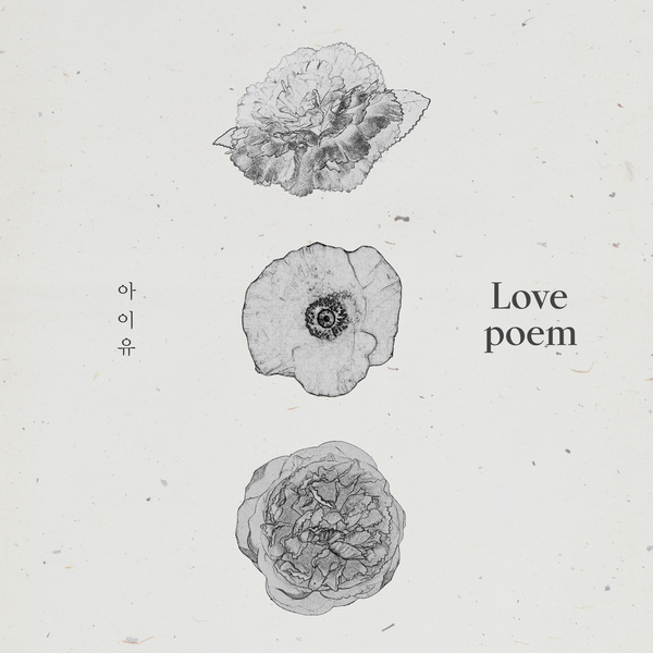 Iu Love Poem English Translation Lyrics Kpopeasy Read the 100 most popular and greatest poems and limericks ever written in english poetry by famous poets all over the world. iu love poem english translation