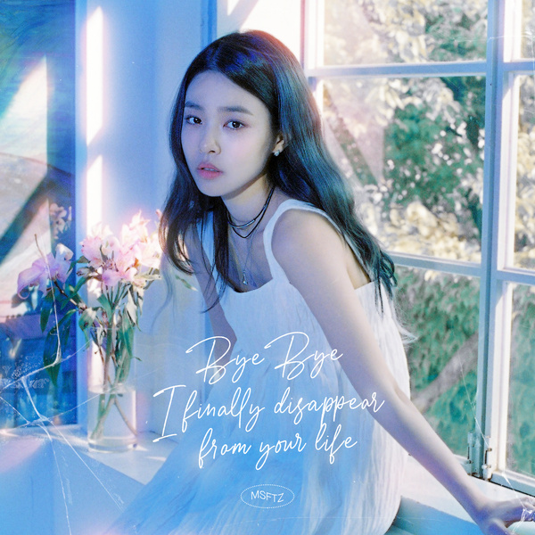msftz – bye bye i finally disappear from your life Lyrics 가사 | Kpopeasy